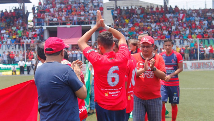 Partido de Malacateco vs Petapa, Torneo Apertura | Julio 2016