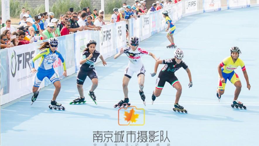 El Mundial se llevó a cabo del 10 al 18 de septiembre en Nanjin, China. (Foto: Nanjing City photography team)