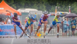 (Foto: Nanjing City photography team)