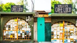 Descubre cuáles son las mejores cafeterías en Guatemala según un medio internacional. (Foto: Café Loco)