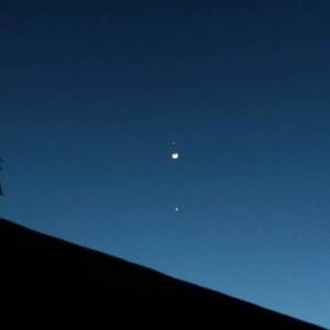 Luna, Venus y Marte 2017