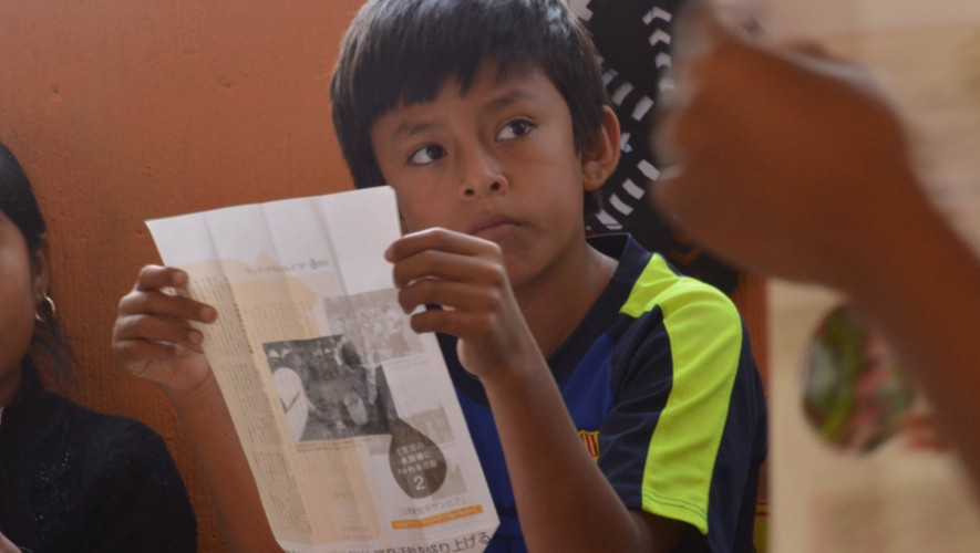 Colecta de bolsones y útiles escolares a beneficio de Escuela Pacuchá | Enero 2017