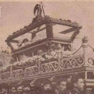 Jesús Sepultado de San Felipe Antigua Guatemala