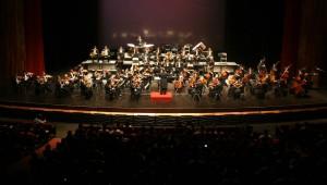 Concierto de la Orquesta Sinfónica Nacional de Guatemala | Agosto 2017