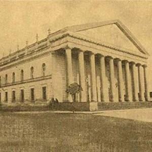 Teatro Colón o Teatro Carrera en Guatemala