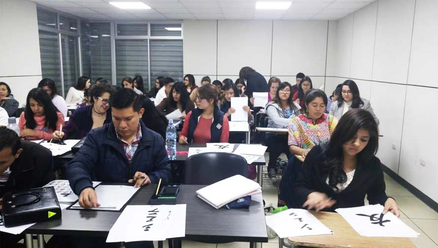La Embajada de Japón en Guatemala ofrece oportunidad de becas 2018