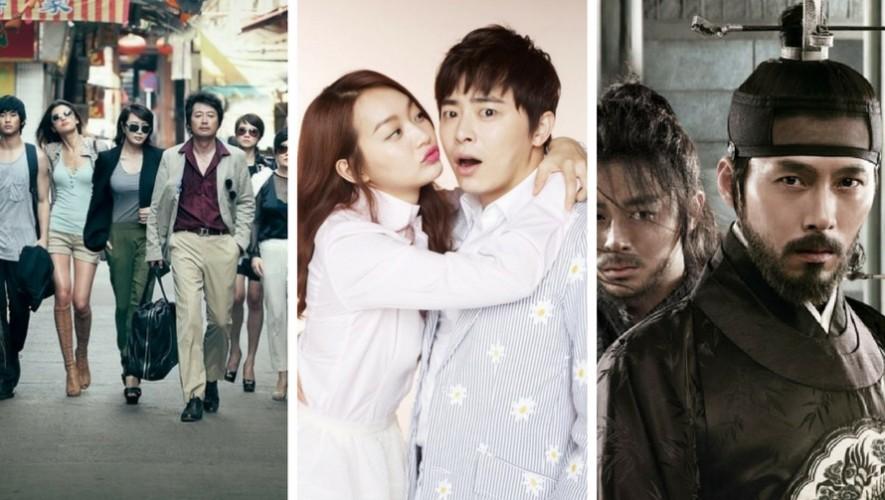Festival gratuito de cine coreano en Guatemala | Junio 2017