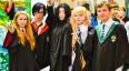 Celebración de Harry Potter en Guatemala | Julio 2017
