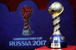 (Foto: Copa Confederaciones)