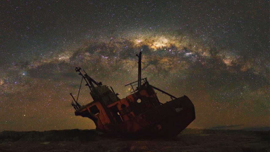 Exposición de astrofotografía de Sergio Montúfar   Julio 2017