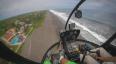 Vuelo en helicóptero sobre Monterrico, Santa Rosa | Septiembre 2017
