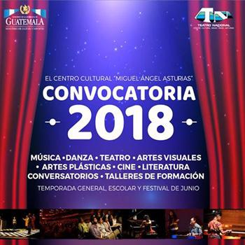 Participa en la convocatoria para el Festival de Junio 2018