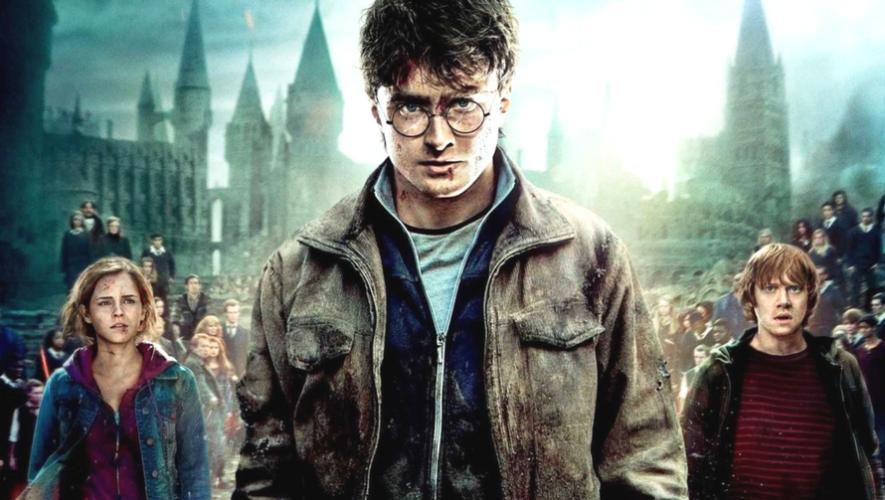 Proyección de Harry Potter y las reliquias de la muerte | Octubre 2017