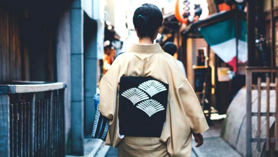Conversatorio sobre fotografía japonesa | Diciembre 2017