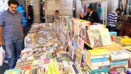 Feria Navideña del Libro en el Paseo de la Sexta 2017