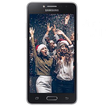 Ofertas de smartphone en Guatemala para regalar en Navidad 2018