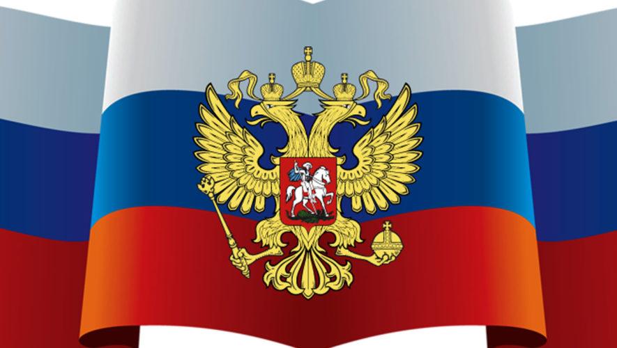 Embajada de Rusia