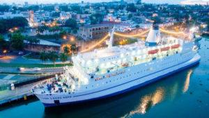 Librería flotante más grande del mundo en Puerto Barrios | Marzo 2018