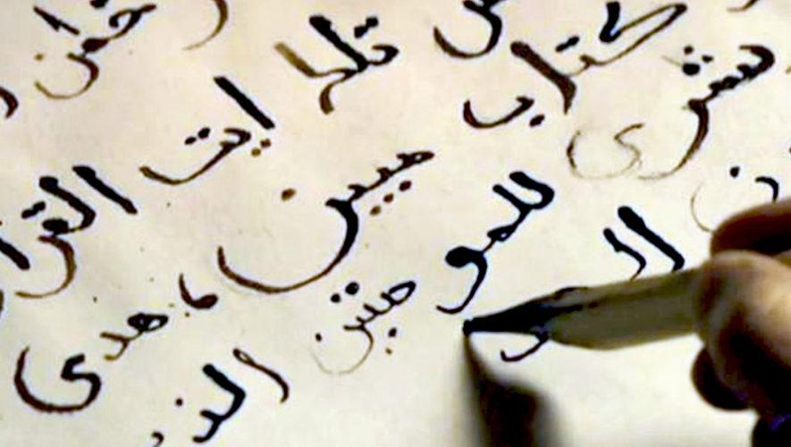 Curso gratuito de idioma árabe en Calusac | Febrero 2019