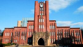 Embajada de Japón en Guatemala ofrece becas completas para maestros en 2019