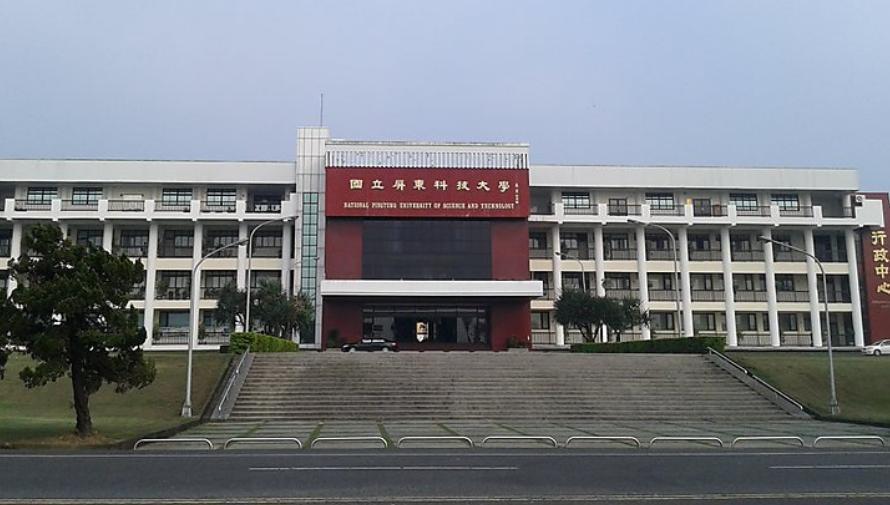 Convocatoria de becas para estudiar en Universidades de Taiwán durante 2019