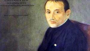 Homenaje a Rafael Landívar en Antigua Guatemala | Marzo 2019