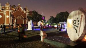 Una Noche en la Calle de los Museos en la Alianza Francesa | Abril 2019