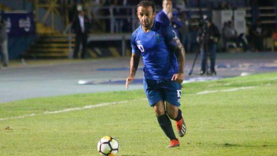 Jugadores convocados de Guatemala para el partido amistoso vs. Paraguay, junio 2019
