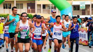 Segunda Carrera Ademar en Ciudad de Guatemala | Junio 2019