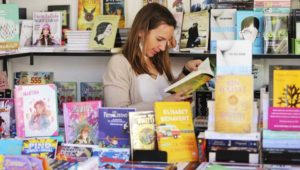 FILGUA, Feria Internacional del Libro en Guatemala | Julio 2019