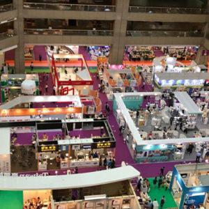 Food Taipei 2019 Productos guatemaltecos exportación