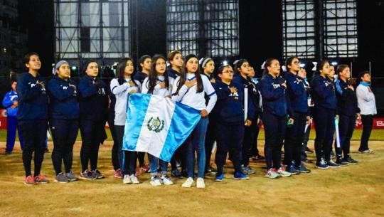 Guatemala será el escenario para el Campeonato Centroamericano Femenino 2019