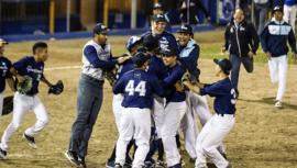 Resultados de Guatemala en el I Campeonato Panamericano Juvenil Masculino 2019
