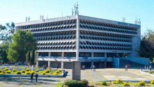 Concierto gratuito de trova por el 344 aniversario de la Universidad San Carlos   Enero 2020