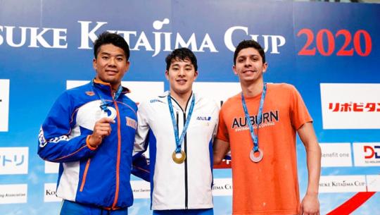Luis Martínez se quedó con el bronce de la Kosuke Kitajima Cup 2020 en Japón