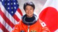 Conferencia gratuita de la astronauta japonesa Mukai Chiaki | Marzo 2020