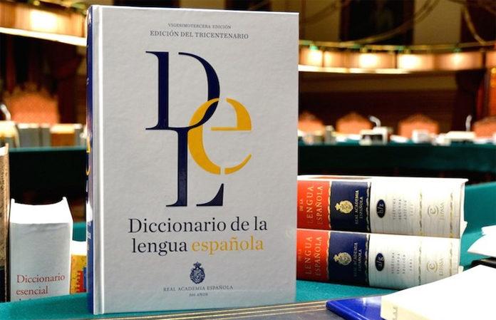 Palabras guatemaltecas en el Diccionario de Lengua Española