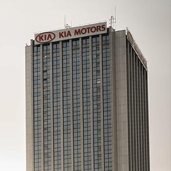 KIA Motors Guatemala recibe el premio Platinium Prestige Dealer Award 2020 1