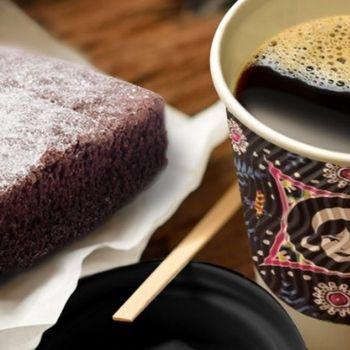 Promociones y descuentos de Café Gitane en la app de Guatemala.com durante septiembre 2020
