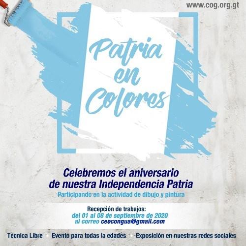 patria-colores-actividad-organizada--academia-olimpica-guatemalteca-evento-convocatoria