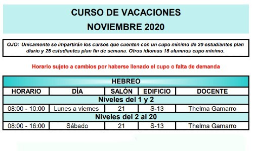 calusac-ofrece-curso-vacaciones-intensivo-guatemaltecos-noviembre-2020-horarios-hebreo