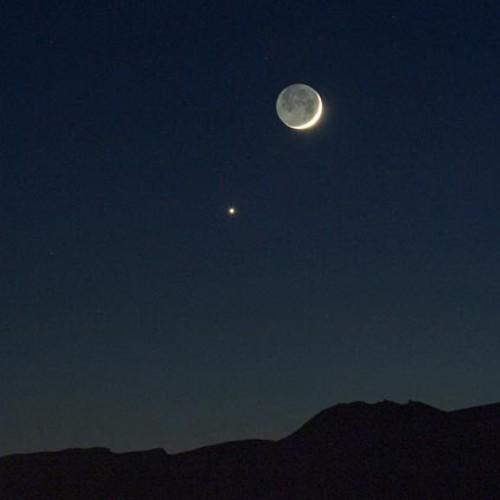 calendario-fenomenos-astronomicos-noviembre-2020-guatemala-luna-llena-fases-lunares