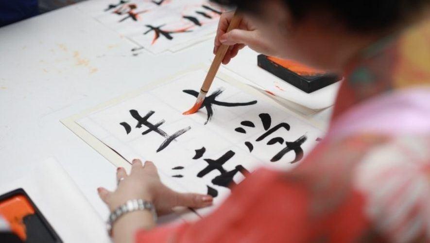Curso principiante de idioma japonés para guatemaltecos | Enero 2021