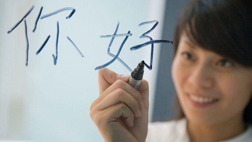 Cursos en línea para aprender el idioma mandarín, Intecap | Febrero 2021