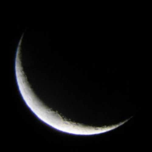 calendario-fenomenos-astronomicos-guatemala-enero-2021-luna-menguante-nueva