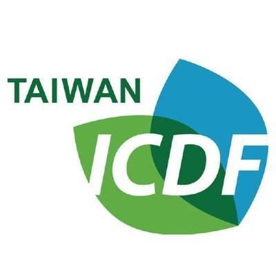 convocatoria-becas-taiwan-icdf-guatemaltecos-interesados-estudiar-china-2021-postulacion-requisitos-beneficios