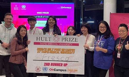 guatemaltecas-representaran-taiwan-primera-vez-competencia-hult-prize-2021-bienhaoo