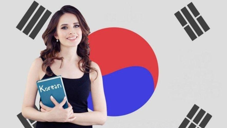 Clase en línea de introducción al idioma coreano, Intecap   Abril 2021