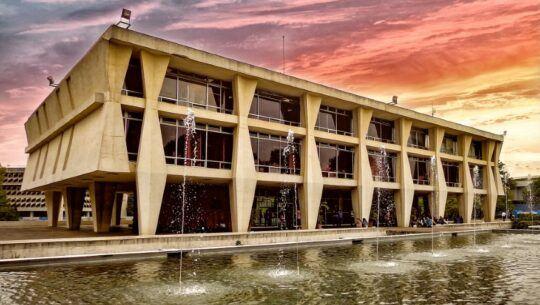 Fechas de segunda evaluación virtual de exámenes vocacionales USAC, primer ingreso 2022