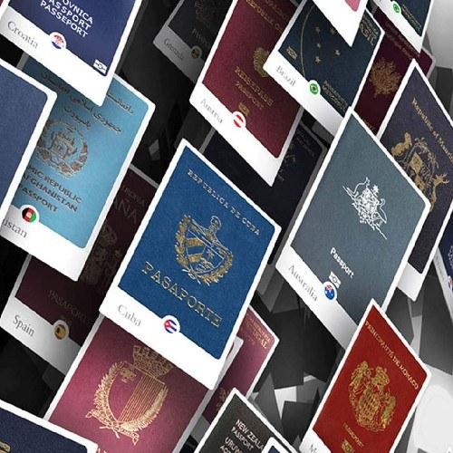 Clasificación mundial de pasaportes incluyó a Guatemala en edición del 2021